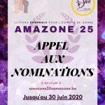 Appel aux nominations : 25 ans d'Amazone
